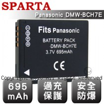 SPARTA Panasonic DMW-BCH7E 安全防爆 高容量鋰電池