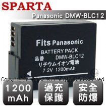 SPARTA Panasonic DMW-BLC12 安全防爆 高容量鋰電池