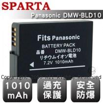 SPARTA Panasonic DMW-BLD10 安全防爆 高容量鋰電池