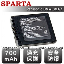 SPARTA Panasonic DMW-BMA7 數位相機 鋰電池