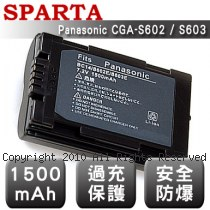 SPARTA Panasonic CGA-S602 / S603 數位相機 鋰電池
