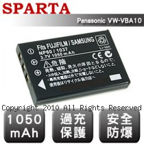SPARTA Panasonic VW-VBA10 數位相機 鋰電池