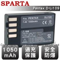 SPARTA Pentax D-Li109 安全防爆 高容量鋰電池