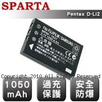 SPARTA Pentax D-Li2 數位相機 鋰電池
