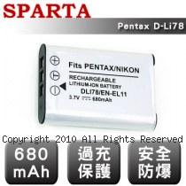 SPARTA Pentax D-Li78 安全防爆 高容量鋰電池