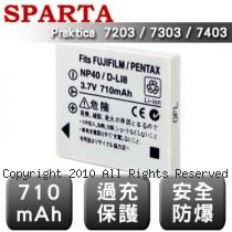 SPARTA Praktica 7203 / 7303 / 7403 數位相機 鋰電池