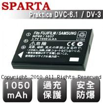 SPARTA Praktica DVC-6.1 / DV-3 數位相機 鋰電池