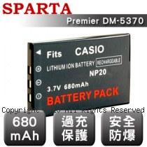 SPARTA Premier DM-5370 數位相機 鋰電池