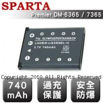 SPARTA Premier DM-6365 / 7365 數位相機 鋰電池