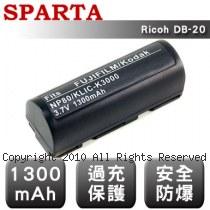 SPARTA Ricoh DB-20 數位相機 鋰電池
