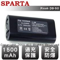 SPARTA Ricoh DB-50 安全防爆 高容量鋰電池