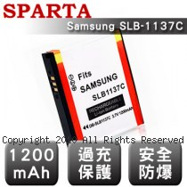SPARTA SAMSUNG SLB-1137C 安全防爆 高容量鋰電池