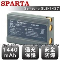 SPARTA Samsung SLB-1437 數位相機 鋰電池
