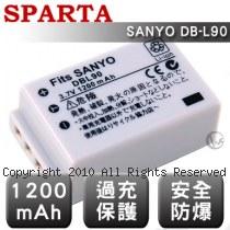 SPARTA SANYO DB-L90 安全防爆 高容量鋰電池