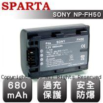 SPARTA SONY NP-FH50 日本進口電芯 數位攝影機 鋰電池【不帶線】