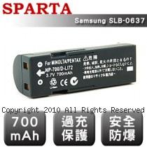 SPARTA Samsung SLB-0637 數位相機 鋰電池