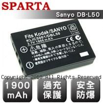 SPARTA Sanyo DB-L50 數位相機 鋰電池