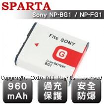 SPARTA SONY NP-BG1 / NP-FG1 數位相機 鋰電池