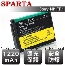 SPARTA Sony NP-FR1 安全防爆 高容量鋰電池