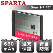 SPARTA SONY NP-FT1 數位相機 鋰電池