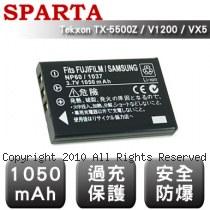 SPARTA Tekxon TX-5500Z / V1200 / VX5 數位相機 鋰電池
