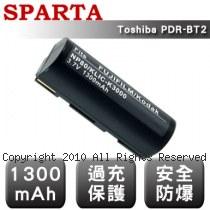 SPARTA Toshiba PDR-BT2 數位相機 鋰電池