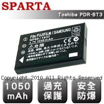 SPARTA Toshiba PDR-BT3 數位相機 鋰電池