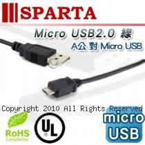 SPARTA  USB2.0 A公 轉 micro USB 傳輸線 1M