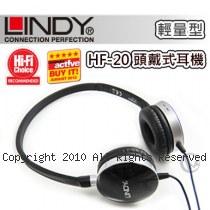 LINDY 林帝 輕量型 HF-20 頭戴式耳機 (20257)