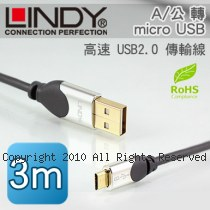 LINDY 林帝 高階版 USB2.0 A/公 轉 micro USB 高速傳輸線 3m (41596)
