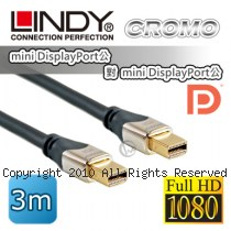 LINDY 林帝 CROMO mini-DisplayPort公 對 mini-DisplayPort公 1.3版 數位連接線 3m (41543)