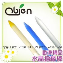 Obien ANNA 安娜系列 水晶指緣修護棒  【 採用 波希米亞 優質水晶 】