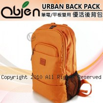 Obien 歐品漾 URBAN BACK PACK 優活後背包 【時尚橘】