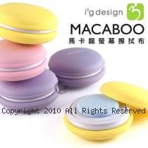 i3g MACABOO 馬卡龍造型 高密度超纖維布 除油汙/除指紋 螢幕擦拭布