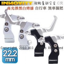 INNOVITY 高光澤黑白烤漆 鋁合金 台灣製 自行車 C夾 煞車握把 一對【管徑22.2mm】