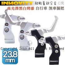 INNOVITY 高光澤黑白烤漆 鋁合金 台灣製 自行車 C夾 煞車握把 一對【管徑23.8mm】