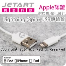 Jetart 捷藝 Apple認證 耐拉拔 強化設計Lightning USB傳輸線 1m (CAA100)