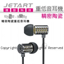 Jetart 捷藝 精密陶瓷 重低音耳機【黑】EPA100