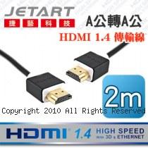 JetArt 捷藝 4.0mm 超細線徑 A公對A公 HDMI 1.4 傳輸線 2.0m (HDB1420AA)