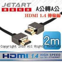JetArt 捷藝 4.0mm 超細線徑 A公對A公 HDMI 1.4 傳輸線 2.0m (HDC1420AA)