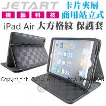 JetArt 捷藝 卡片夾層 商用站立式 iPad Air 保護套 大方格紋 (SAD030)