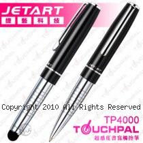 Jetart 捷藝 TouchPal 書寫/觸控兩用 TP4000 子彈造型 超感度觸控筆【黑色】