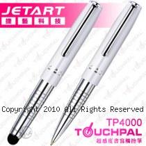 Jetart 捷藝 TouchPal 書寫/觸控兩用 TP4000 子彈造型 超感度觸控筆【白色】