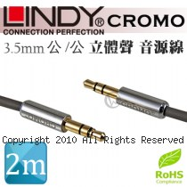 LINDY 林帝 CROMO鉻系列 3.5mm 公/公 立體聲 音源線 2M (35302)