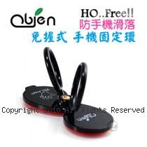 Obien 韓國製 HO..Free!! 防手機滑落 可重複撕貼 免握式 手機固定環【黑色】