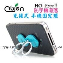 Obien 韓國製 HO..Free!! 防手機滑落 可重複撕貼 免握式 手機固定環【藍色】