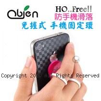 Obien 韓國製 HO..Free!! 防手機滑落 可重複撕貼 免握式 手機固定環【桃紅色】