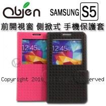 Obien 歐品漾  Samsung Galaxy S5 前開視窗  側掀式 PU材質  手機保護套