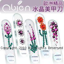 Obien ILONA 依洛娜系列 波希米亞水晶主體 美甲刀 【鑲施華洛世奇水鑽 】