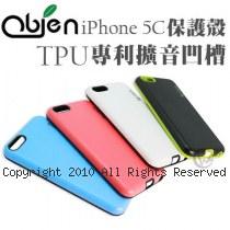 Obien 歐品漾 iPhone 5C TPU 專利擴音凹槽 保護殼